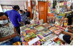 ngt-imposes-ban-on-sale-use-of-firecrackers-in-ncr-from-nov-9-to-nov-30
