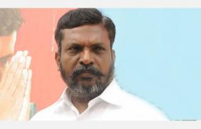 petition-seeking-order-for-action-against-thirumavalavan-dismissal-of-the-case-after-ordering-proper-filing-of-petition