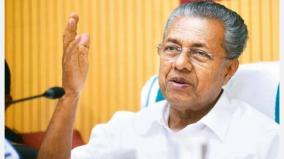 life-mission-probe-kerala-assembly-issues-notice-to-ed