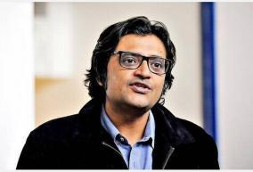 hc-refuses-interim-bail-to-arnab-in-suicide-abetment-case