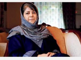 pdp-chief-bats-for-talks-with-pakistan-opening-of-cross-border-roads-to-resolve-j-k