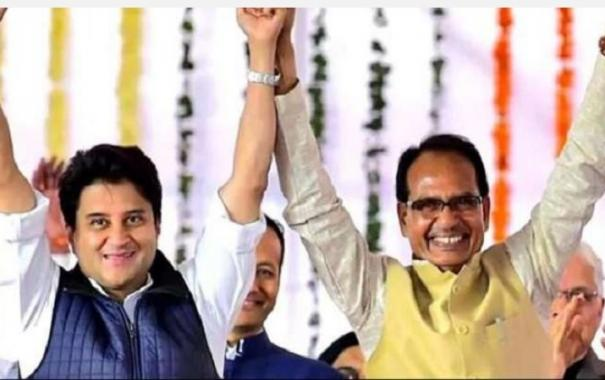 mp-bypolls-bjp-ahead-in-17-seats-but-three-ministers-trailing