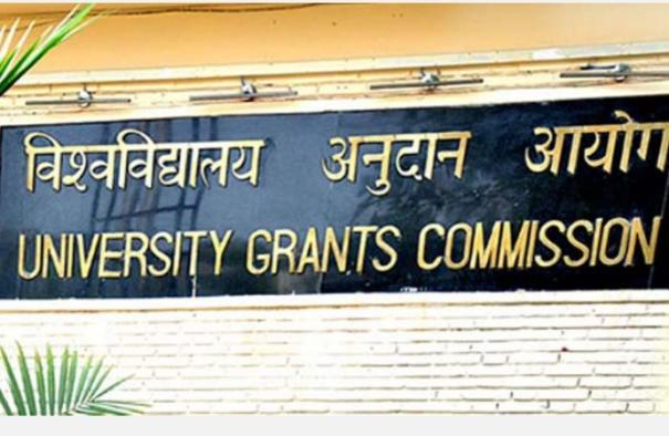 ugc-to-disburse-pending-scholarship-emoluments-within-a-week-official