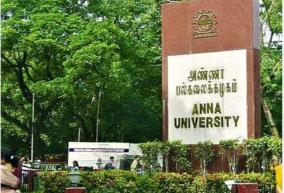 re-exam-schedule-for-final-year-students-published-by-anna-university
