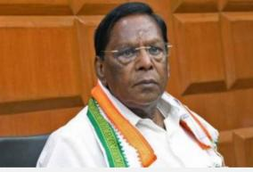 10-reservation-for-puducherry-government-school-students-chief-minister-narayanasamy-decides-to-meet-union-minister-consult-to-meet-legally