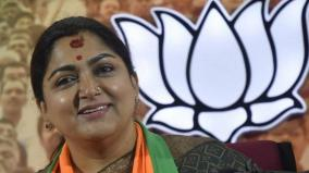kushboo-tweet-about-bihar-election-results