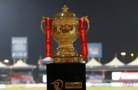 ipl-2020-final-how-much-prize-money-will-the-winner-pocket