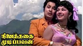 mgr-movie-run-for-2-people-in-madurai-film-theaters-that-beat-digital-theaters