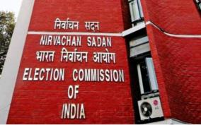 congress-member-writes-to-indian-election-commission