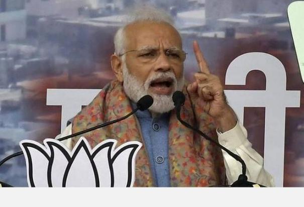 bihar-election-results-nda-wins-jdu-nitish-kumar-tejaswi-yadav-modi