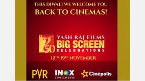 yrf-to-re-release-iconic-blockbusters-this-diwali-help-bring-audiences-back-to-cinemas