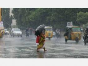 atmospheric-mantle-cycle-heavy-rains-in-north-coast-districts-including-chennai-for-2-days-meteorological-center