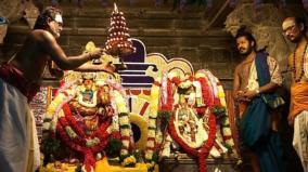 nellaiyappar-temple-thirukalyanam