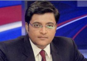 arnab-goswami-granted-interim-bail-by-supreme-court