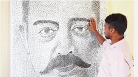 actor-kamal-haasan-painting-in-string-art-coimbatore-youth-design-with-13-thousand-nails