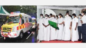 ambulance-equipped-with-life-saving-medical-equipment-chief-minister-started