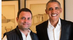 obama-mentions-congress-leader-rahul-gandhi-in-his-memoir