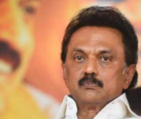 mk-stalin-condemns-central-government