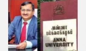 complaint-against-anna-university-vc-surappa-the-government-of-tamil-nadu-has-set-up-an-inquiry-committee-headed-by-a-retired-judge
