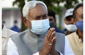 newly-elected-nda-mlas-to-meet-on-nov-15-to-choose-nitish-as-their-leader