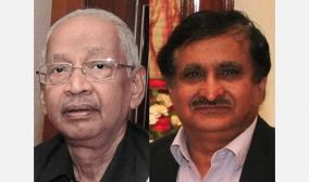 organization-of-the-inquiry-committee-surappa-should-resign-k-veeramani-s-request