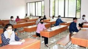 technical-information-and-advice-class-announcement-by-tamil-nadu-agricultural-university