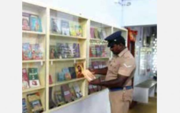 police-station-library