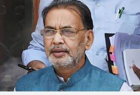 bjp-announces-new-team-of-state-in-charges-radha-mohan-singh-appointed-in-charge-of-up