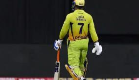 ms-dhoni-may-give-csk-captaincy-to-faf-du-plessis-sanjay-bangar