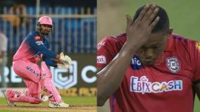 ipl-2020-5-most-expensive-overs-this-season