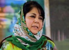 mehbooba-mufti-asks-india-pak-to-rise-above-political-compulsions-initiate-dialogue