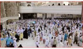 will-the-tamil-nadu-government-decide-to-leave-kochi-for-the-hajj-pilgrimage-islamic-organization-question