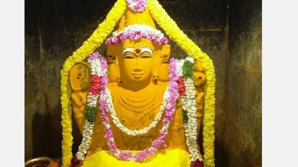 guru-peyarchi-tirupatttur
