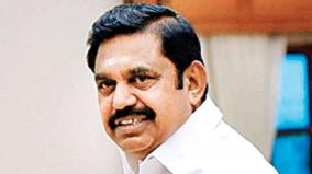cm-palanisamy-wishes-for-national-journalism-day