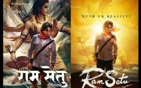 akshay-kumar-announces-new-film-ram-setu