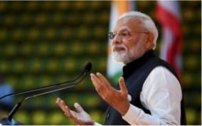 modi-pays-tributes-to-birsa-munda-greets-people-of-jharkhand-on-state-s-foundation-day