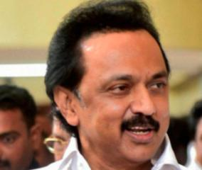 mk-stalin-wishes-for-national-press-day