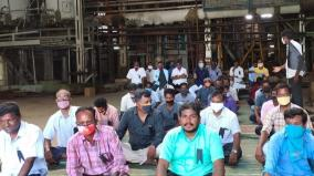 workers-protest-in-tirupathur