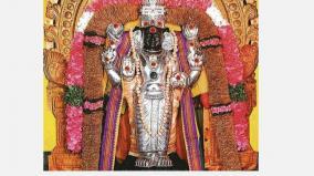 guru-peyarchi-thittai-guru