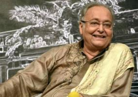 soumitra-chatterjee