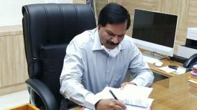ranipet-district-collector-take-oath