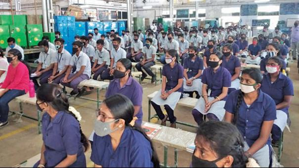 government-iti-students