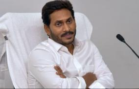 sc-to-hear-plea-seeking-removal-of-andhra-cm-jaganmohan-reddy
