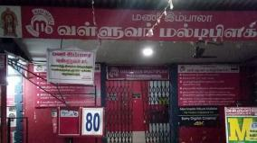 shoot-out-in-palani-2-injured-theatre-owner-arrested