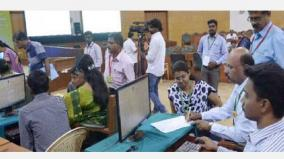 nov-18-consultation-mpbs-bds-rankings-published-by-minister-vijayabaskar