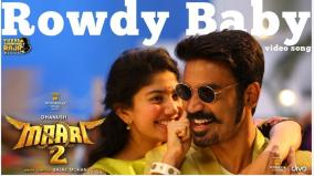rowdy-baby-hits-1-billion-views
