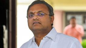 after-poor-show-in-bihar-polls-karti-chidambaram-pitches-for-introspection-in-cong