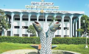 madurai-corporation-plans-to-announce-100-wards-as-area-with-toilet-facility