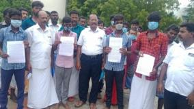 farmer-deat-row-villagers-give-petition-to-sp
