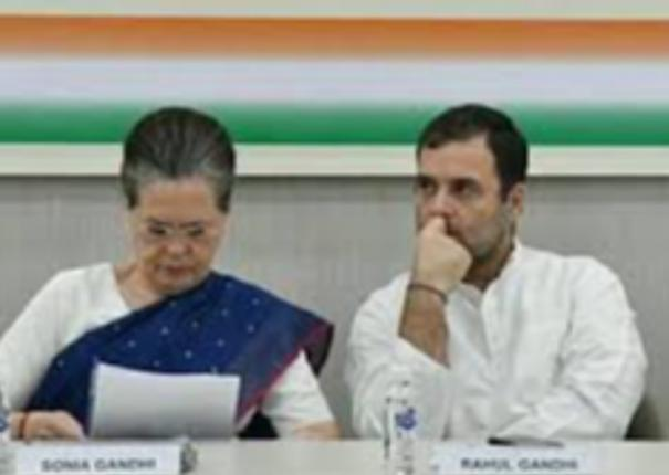 congress-special-committee